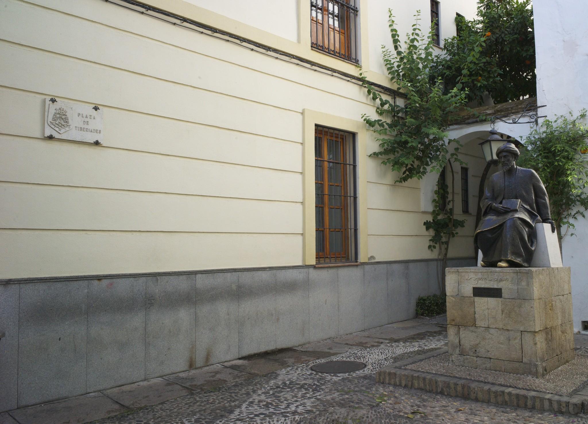 Cordova plaza de tiberiades